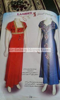 d411637193b15 7 Best قنادر الدار images