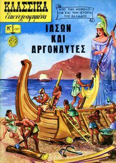 Jason & The Argonauts Vintage Advertising Posters, Vintage Advertisements, Caricature, Jason And The Argonauts, Leaving School, World Literature, Mug Shots, Ancient Greece, Comic Covers