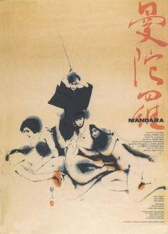 [Hidef] Mandala / Mandara (1971) - Asiático - Making Off