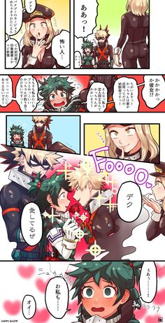 Katsuki Bakugou x Izuku Midoriya – Bell-bottoms My Hero Academia Episodes, My Hero Academia Shouto, Hero Academia Characters, Gender Bender Anime, Deku Cosplay, Villain Deku, Cute Comics, Boku No Hero Academy, Anime Ships
