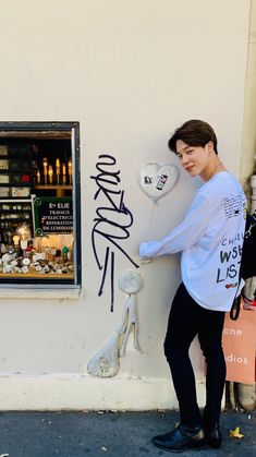 BTS Wallpapers BTS Wallpapers<br> closed for now! Jimin Selca, Bts Taehyung, Jungkook Funny, Foto Bts, Joel Adams, Jimin Pictures, Park Jimin Cute, Loli Kawaii, Jimin Wallpaper
