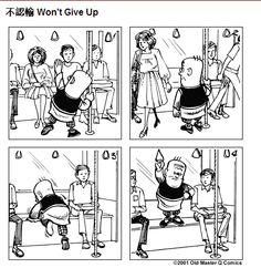 Old Master Q comics Hong Kong