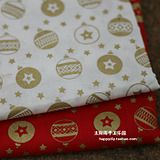 fabric! LOTS of christmas options.