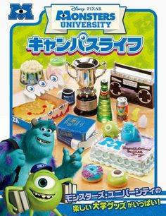 Disney Monster University Campus Re-Ment miniature blind box Re-Ment http://www.amazon.com/dp/B00E7XJ97Q/ref=cm_sw_r_pi_dp_Y-33wb1A9GJEC