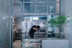 中本尋之 / FATHOMによる、広島・呉市のベーカリーショップ「Ripi」 | architecturephoto.net Bakery, Kitchen Appliances, House Design, Home, Space, Diy Kitchen Appliances, Floor Space, Home Appliances, Ad Home
