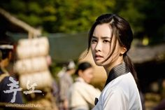 Crunchyroll - Forum - KDrama] Chuno / The Slave Hunter - Page 4 Oh Ji Ho, Hunter Page, Lee Da Hae, Drama Fever, Jang Hyuk, Asian Celebrities, K Idol, Kdrama, Couple Photos