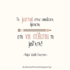Dyslexia Quote of the day! Το μυστικό στην εκπαίδευση βρίσκεται στο να σέβεσαι το μαθητή!