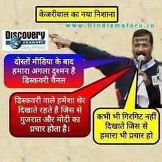 $girgit, giri hui git, ullu, discovery channel wallo ko bhi abhi bahoot kuch discover karna baki hai. ek to foto main hi hai. kaha se aaya hai? kehte hai iit naam koi graha hai$