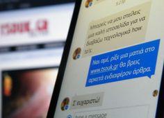 Πως να απενεργοποιήσεις το 'Διαβάστηκε' από το Facebook Chat