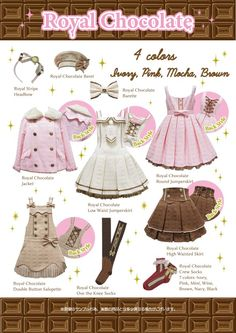 Angelic Pretty USA Official Website