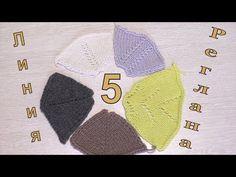 5 Способов Вязания Линии Реглана Сверху Спицами. Часть 1 - YouTube