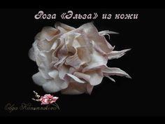 """Роза """"Эльза""""из кожи - YouTube"""