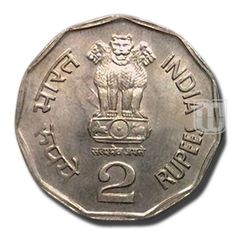 2 RUPEES | Coins of Republic of India - Decimal Coinage | Ruler / Authority: Government Of India | Denomination : 2 Rupees | Metal : Copper-Nickel clad Copper | Weight (gm) :6.05 | Size (mm) : 26 | Shape : Hendecagonal | Issued Year : 2003 | Minting Technique : Die struck | Mint : Mumbai / Bombay | Obverse Description : National emblem of India with 'Satyamev Jayte' below it and '2' flanked by 'Bharat Rupaye' in devanagari and India Rupees in Roman script |