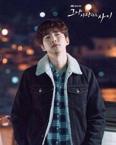 Just for Lovers -excellent K drama Jay Park, Korean Actors, Korean Dramas, Watch Drama, Novel Characters, Lee Junho, Seo Kang Joon, Hot Actors, Beautiful Voice