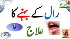 health care/health care tips in hindi/urdu/health tips/bachon ka ilaj/children health tips in urdu/h