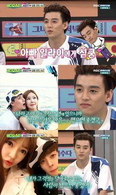 U-KISS Eli's wife revealed on 'Video Star'   allkpop.com