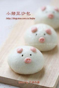 Cute Pig Bread Rolls