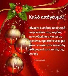 Thank You Happy Birthday, Christmas Bulbs, Xmas, Are You Happy, Holiday Decor, Flowers, Christmas Light Bulbs, Christmas, Navidad