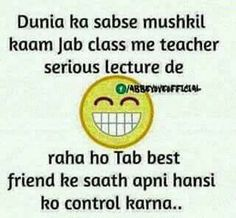 Latest Best Quotes On School Life In Hindi Squidhomebiz