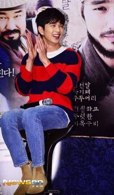 Yo Seung Ho, Actors, Twitter, Movies, Movie Posters, Fictional Characters, Films, Film Poster, Cinema