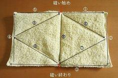 雑巾1度で縫う方法