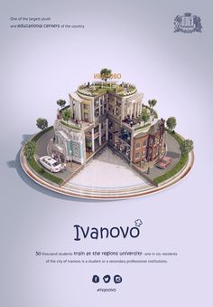 Ivanovo pie on Behance