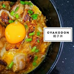 OyakoDon - The Authentic Japanese Way - eckitchensg
