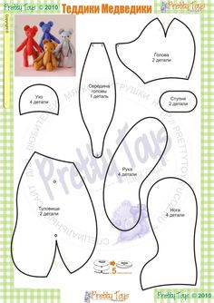 teddy bears 04 - stuffed toy pattern sewing handmade craft idea template inspiration felt fabric DIY project children animal