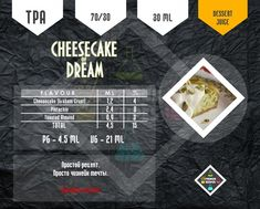 """Cheesecake Of Dream"" Diy Vape Juice, Vape Diy, E Juice Recipe, Clone Recipe, Vape Smoke, E Liquid Flavors, Cream Scones, Ice Cream Floats, Light Cakes"