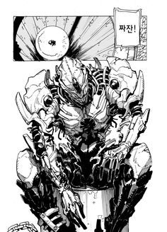 동경의 이야기 : 네이버 블로그 Character Design Cartoon, Fantasy Character Design, Character Design Inspiration, Character Concept, Character Art, Concept Art, Manga Drawing, Manga Art, Anime Art