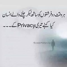 Krny Stock Quote Outstanding Urdu Quotes Status For Whatsapp 2016  Quote  Pinterest .