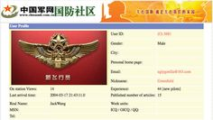 A screenshot showing a Chinese military forum's registration for a hacker named Wang Dong, a.k.a. Ugly Gorilla.