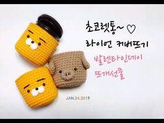발렌타인데이 초코렛통 커버뜨기 /라이언커버뜨기 / crochet [비송뜨개] - YouTube Crochet Case, Crochet Box, Key Covers, Make Pictures, Crochet Handbags, Diy Phone Case, Cute Diys, Cute Designs, Pattern Paper