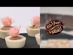 إستراحة القهوة - بنيون - SAMIRA TV - YouTube