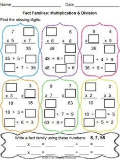 Multiplication fact family practice
