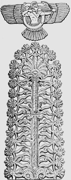 Assyrian tree of life and Ahura Mazda. Could this represent DNA?