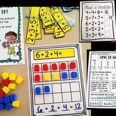 First Grade Math Ideas for the Entire Year! MUST READ THIS ENTIRE BLOG!!