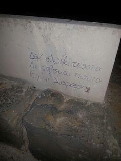 Τάφος Καζαντάκη- Ηράκλειο