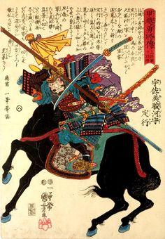 Samouraï japonais, guerriers, épéistes estampes, Samurai sur cheval, Usami Suruga aucun Kami Sadayuki Kuniyoshi woodblock ne fine reproduction d'art
