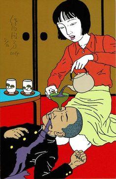 夢覘11 サイン入り著者校了紙 Saeki Toshio Offset printing Yumenozoki11 - タコシェオンラインショップ