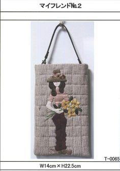 【代購】貝田明美材料包_貝田明美的手提袋材料包 T系列_貝田明美的材料包_名師特區_麻雀屋手藝工坊 | 小蜜蜂手藝世界 | 就是拼布精品 Japanese Patchwork, Japanese Quilts, Patchwork Bags, Quilt Bag, Fabric Bags, Handmade Bags, Applique, Reusable Tote Bags, Purses