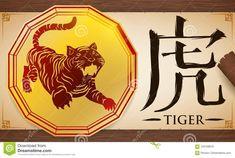 Voluta Con La Medalla Con El Tigre Chino Del Zodiaco Sobre El Fondo De Madera, Ejemplo Del Vector Ilustración del Vector - Ilustración de felino, gradiente: 103709919