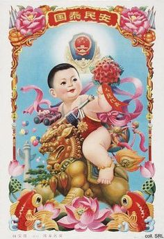 Chubby Chinese Baby Poster.