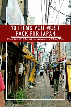 Japan is one of my most favorite travel memories! It is so different from the U.S. Pack these things on your next trip to Japan and you'll be glad you did!
