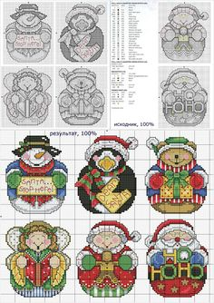 Cross Stitch Chart Converting to XSD / PDF Format. Custom Order - Please Do Not Buy This Listing! Cross Stitch Christmas Cards, Xmas Cross Stitch, Cross Stitch Bookmarks, Cross Stitch Needles, Cross Stitch Borders, Cross Stitch Kits, Christmas Cross, Cross Stitch Designs, Cross Stitch Patterns