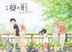 Koe no Katachi (A silent voice) Chica Anime Manga, All Anime, Anime Love, Kawaii Anime, Film Animation Japonais, Animation Film, Koe No Katachi Anime, A Silence Voice, A Silent Voice Anime