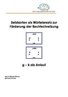 #Leseschwäche und #Rechtschreibschwäche, #Legastenie #Förderunterricht #Nachhilfe #Deutschunterricht #Deutsch #Förderung