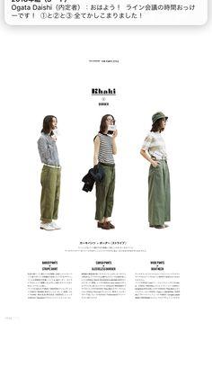 Fashion Brand, Fashion Models, Fashion Design, Fashion Pants, Fashion Outfits, Tomboy Look, Girl Fashion Style, Matches Fashion, T Shirt And Jeans