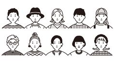 ideas drawing people character design hair for 2019 Japanese Illustration, Simple Illustration, Portrait Illustration, Character Sketches, Character Illustration, Simple Character, Character Design, Drawing People Faces, Drawing Faces
