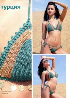 Visit our website to see more models! ❤❤❤ www.modainnovadora.com ❤❤❤ Visita…